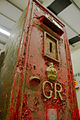 BLW George V Wall Box.jpg