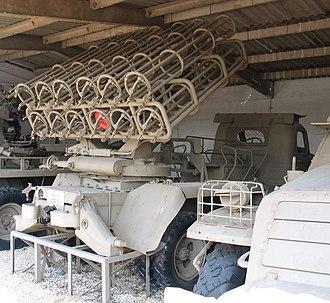 BM-24 - Image: BM 24 batey haosef 1