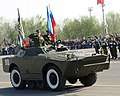 BRDM-1 on a parade in Russia.JPG