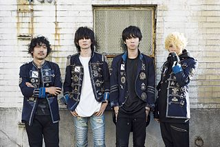 Bump of Chicken Japanese rock group