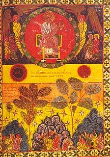 codex by Beatus of Liébana