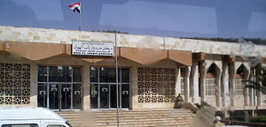 Bab al-Hawa Border Crossing - Passport Control Building in 2006