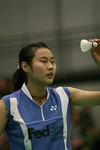 Badminton-wang yihan.jpg
