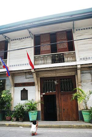Bahay Nakpil-Bautista - Image: Bahay Nakpil Bautista Maindoor