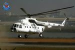 Bangladesh Air Force in UN Mission (9).png