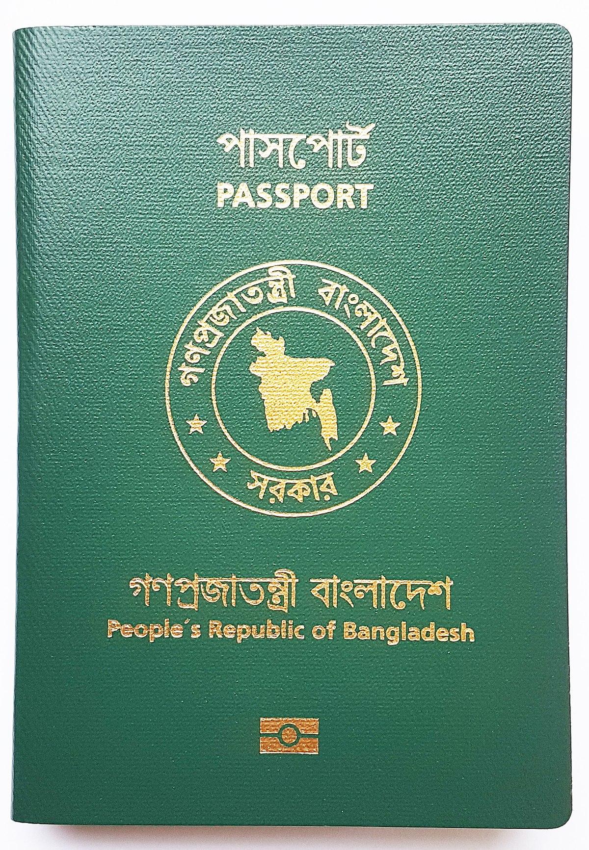 Visa Requirements For Bangladeshi Citizens Wikipedia