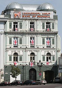 Bank-of-georgia.jpg