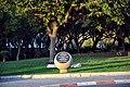 Barner Garden Tel Avi - panoramio (1).jpg