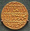 Barsbay gold ashrafi 1422 1438.jpg