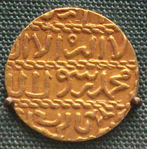 Gold Ashrafi - Gold asharfi of Barsbay, Mamluk sultan of Egypt (British Museum).