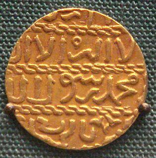 Barsbay Sultan of Egypt
