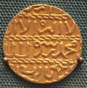 Ashrafi - Gold ashrafi of Barsbay, Mamluk sultan of Egypt (British Museum).