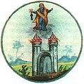 Barysaŭ. Барысаў (1792).jpg