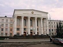 220px-Bashkir_State_University_%28Ufa%29