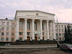 Bashkir State University (Ufa).jpg