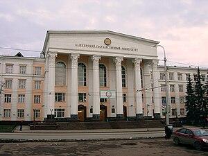 Bashkir State University cover