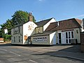 Beccles Road past the Queens Head public house - geograph.org.uk - 1510885.jpg