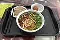 Beef noodle soup in Erzhuzi thickness (20200102131000).jpg