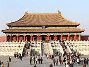 Beijing-forbidden4.jpg