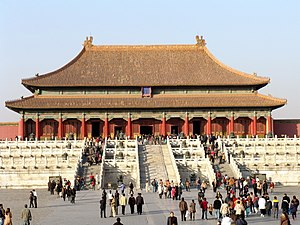 Collections of the Palace Museum - The Hall of Supreme Harmony