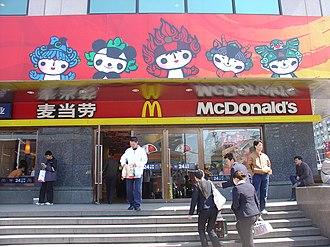 Fuwa - Mascots on display in Beijing