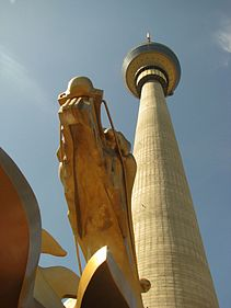 Beijing TV Tower 4(2007-07)( small).JPG