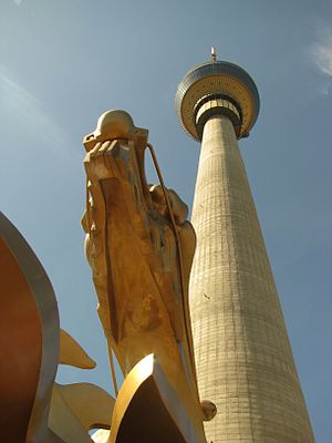 Central Radio & TV Tower - Image: Beijing TV Tower 4(2007 07)( small)