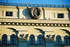 National emblem of Belarus - The emblem on a building in Minsk