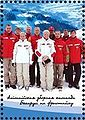 Belarus souvenir sheet no. 52 - Belarus Sportsmen at the XX Olympic Winter Games in Turin 1.jpg