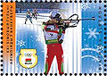 Belarus souvenir sheet no. 72 - XXI Winter Olympic Games in Vancouver (biathlon 1).jpg