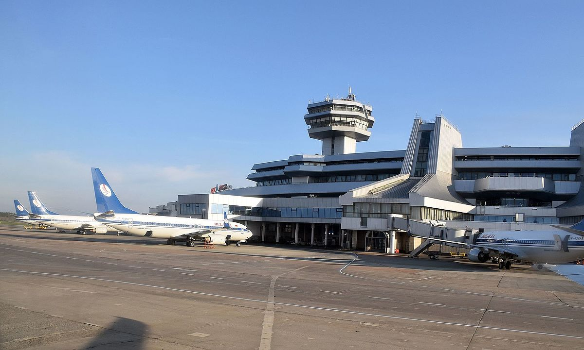 City Park Airport Hotel