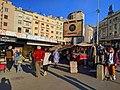 Belgrade street view 3.jpg