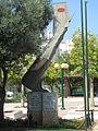 Bell 212 No. 035 memorial in Tel Aviv.JPG