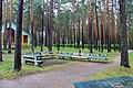 Berdsk, Novosibirsk Oblast, Russia - panoramio (13).jpg