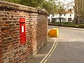 Beverley, postbox № HU17 254, Minster Yard North - geograph.org.uk - 1295796.jpg
