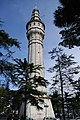 Beyazit tower - panoramio.jpg