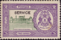 Bhopal State Postage Service - 2 annas - 1938 - Moti Masjid.png