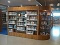 Bibliotheek Heerhugowaard - Heerhugowaard (5764390030).jpg