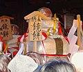 Big Kagami mochi of Konomiya Hadaka Matsuri - 1.jpg