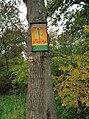 Bildbaum bei A-2431 Enzersdorf an der Fischa.jpg