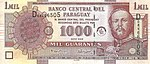 Billete de 1000 anverso.jpg