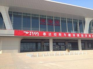 Binhai West railway station railway station in Binhai, Tianjin