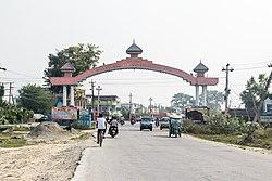 Biratnagar Main Gate-1026.jpg