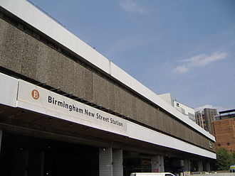 Gateway Plus - The Smallbrook Queensway elevation of New Street station