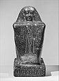Block Statue of Neskhemenyu, son of Kapefha MET 2830.jpg