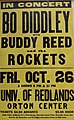 Bo Diddley poster featuring Buddy Reed Richard Innes and Jerry Smith.jpg