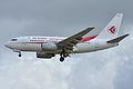 Boeing 737-600 Air Algérie (DAH) 7T-VJR - MSN 30545 1131 (9716410853).jpg