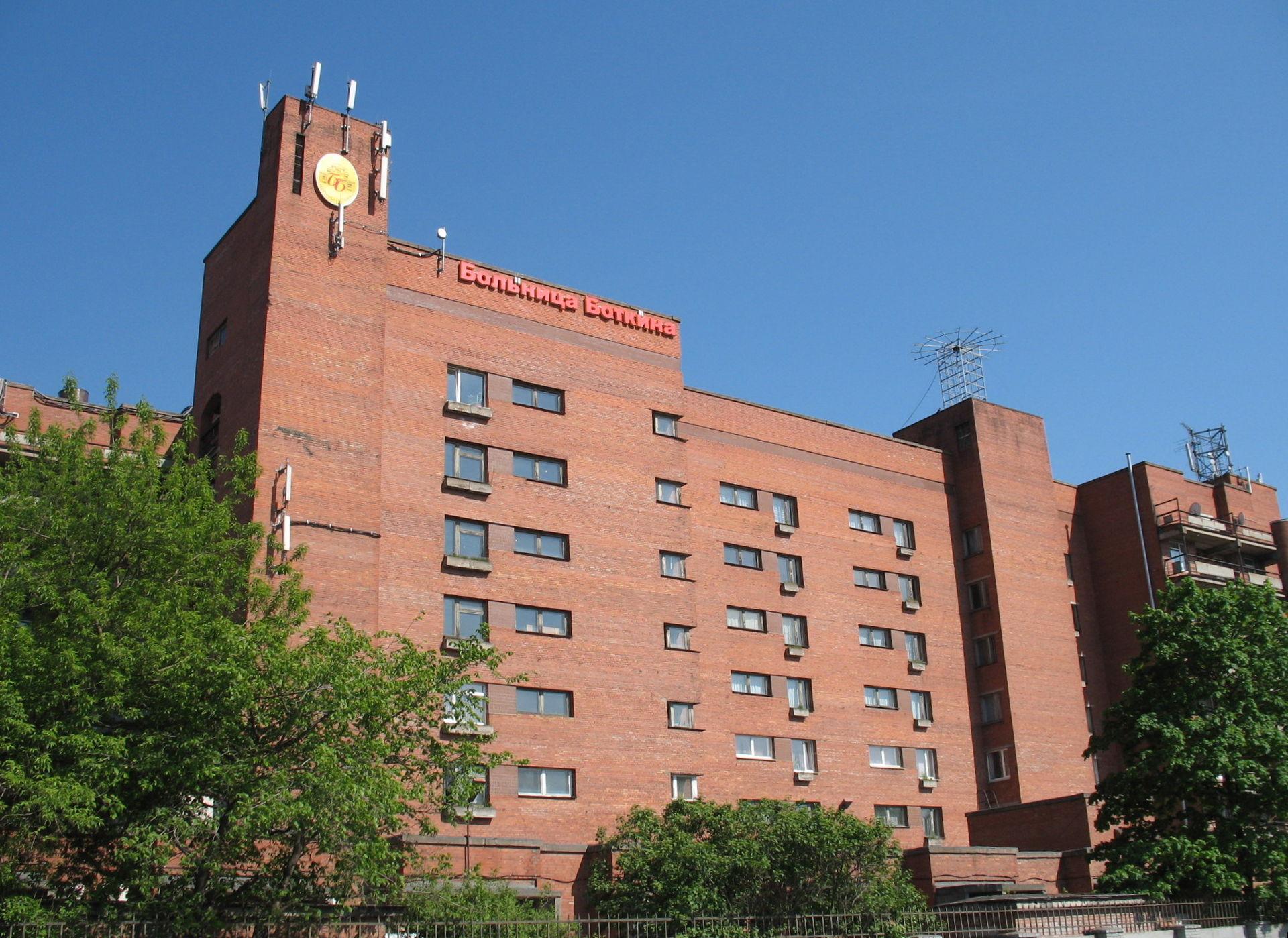 Климовская городская больница 2 расписание врачей женской консультации