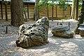 Boulders - Yasukuni Shrine - Tokyo, Japan - DSC06101.jpg
