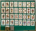 Bretter, die die Welt bedeuten. Spielend durch 2000 Jahre Köln -0799.jpg